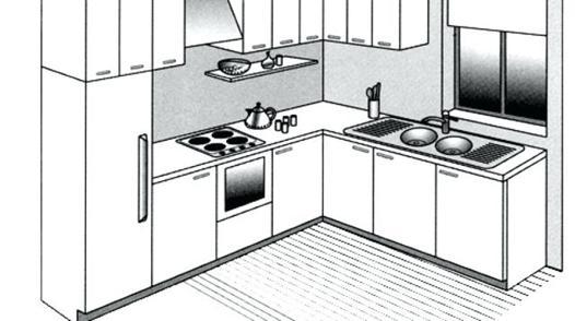 faire un plan de cuisine
