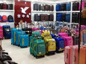 boutique valise