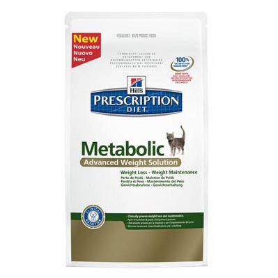 croquettes hill's prescription diet